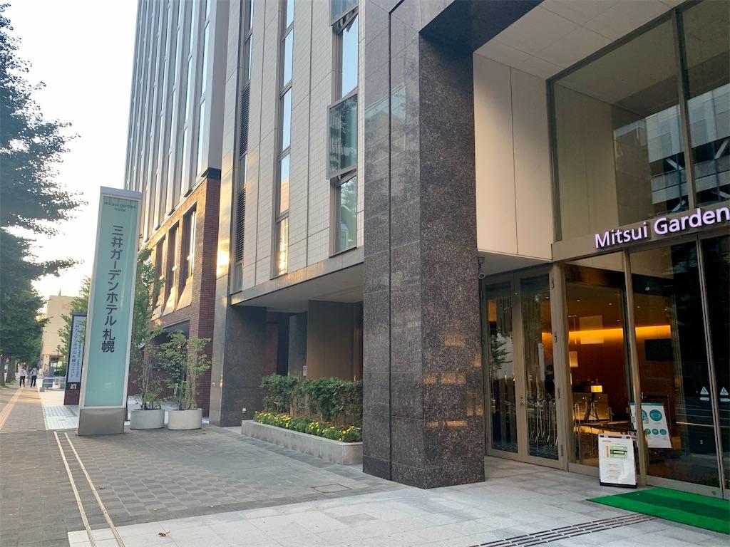 札幌 ホテル 三井 ガーデン