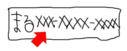 f:id:aysaid1001:20210912084712p:plain
