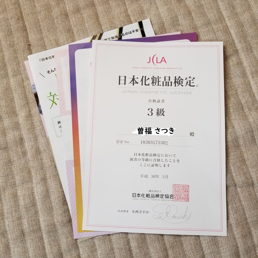 f:id:ayu-book-review:20180616082936j:plain