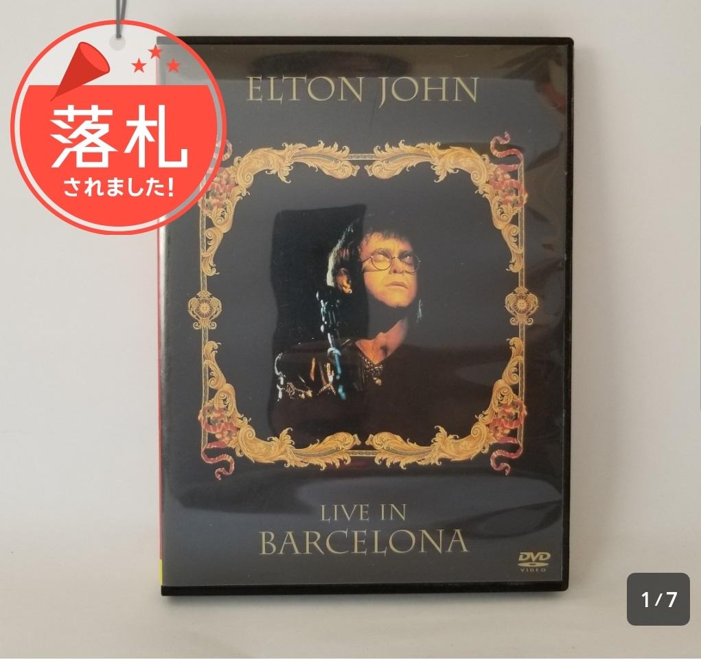 f:id:ayu-book-review:20180624081846j:plain