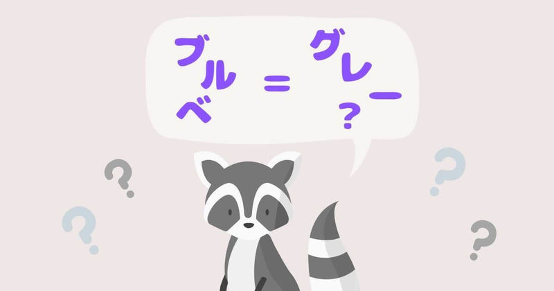 f:id:ayuchiyua:20201219154532j:plain