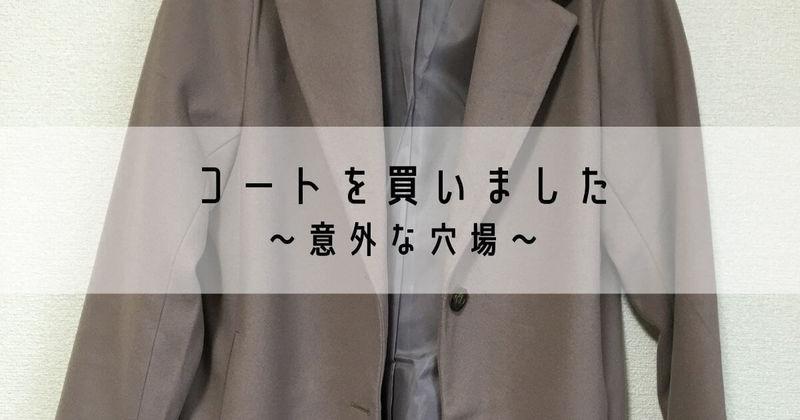 f:id:ayuchiyua:20201219232058j:plain