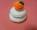 [編み物]鏡餅