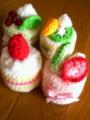 [編み物]プチケーキ