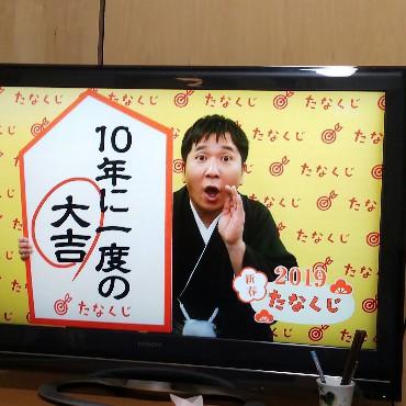 f:id:ayuka_hit:20190104092001j:image
