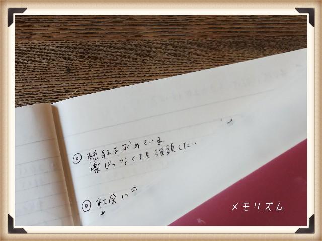 f:id:ayuka_hit:20190419125151j:image