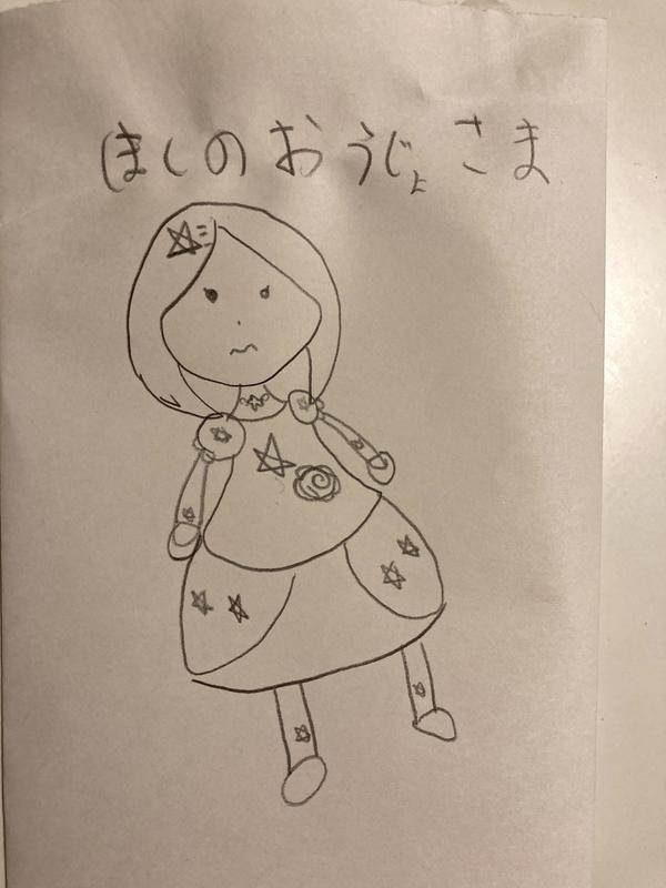 f:id:ayuka_hit:20210504125424j:plain