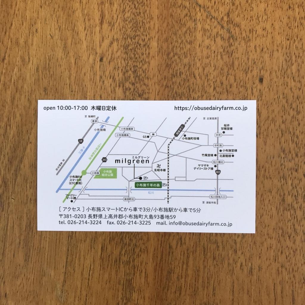 f:id:ayukamama:20180817004119j:plain