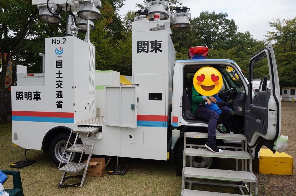 f:id:ayukamama:20181003000211j:plain