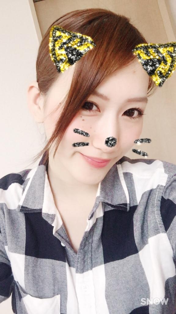 f:id:ayukasuzuki:20170323003423j:plain