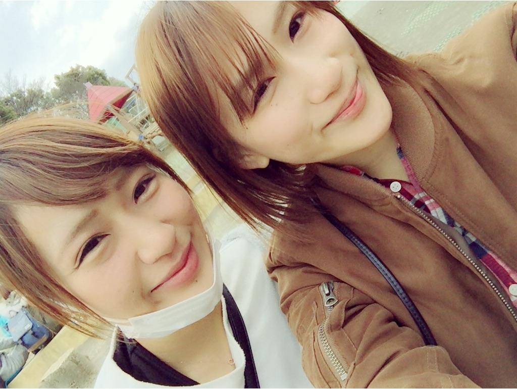f:id:ayukasuzuki:20170324215740j:image