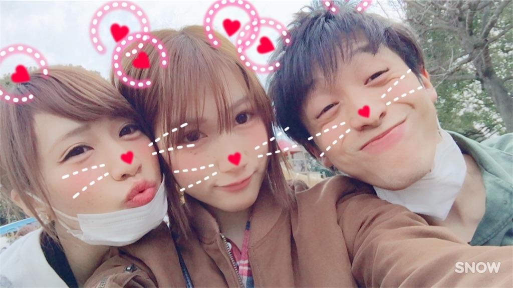 f:id:ayukasuzuki:20170324220114j:image