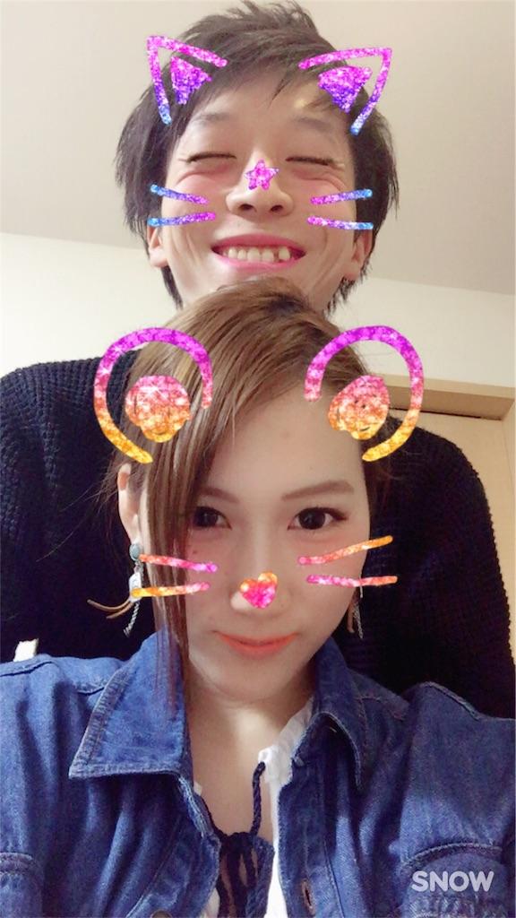 f:id:ayukasuzuki:20170329202853j:image