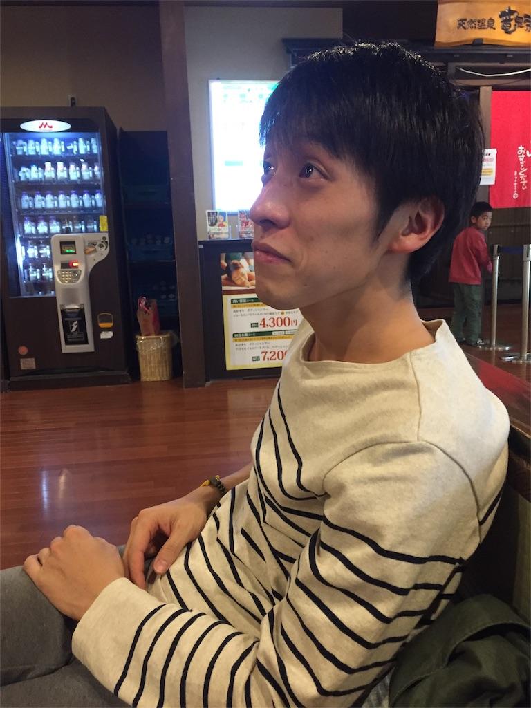 f:id:ayukasuzuki:20170331225841j:image
