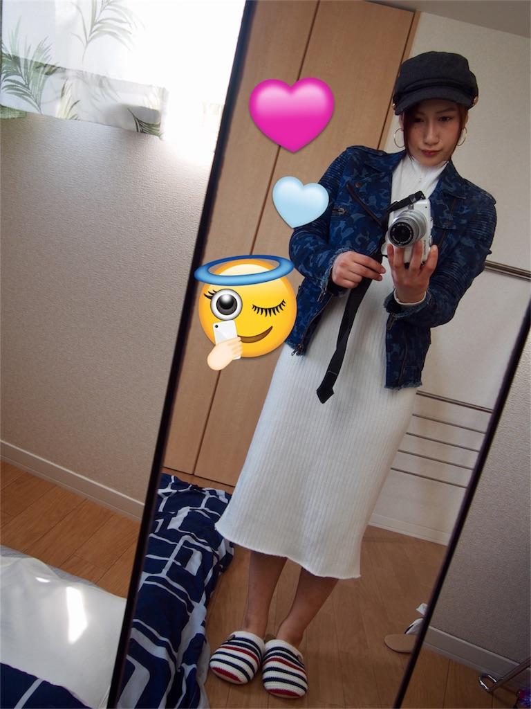 f:id:ayukasuzuki:20170331231423j:image