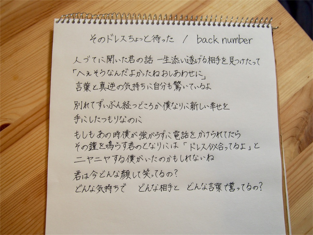 f:id:ayukasuzuki:20170331231641j:image