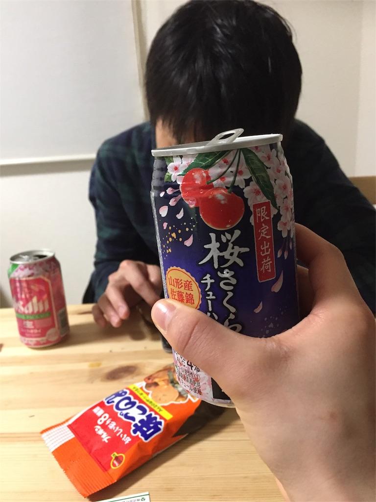 f:id:ayukasuzuki:20170403014219j:image