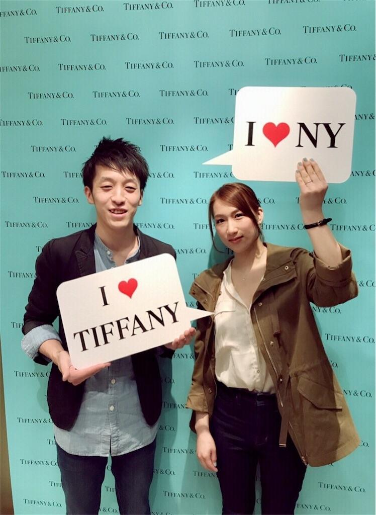 f:id:ayukasuzuki:20170415232805j:image