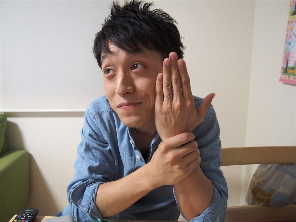 f:id:ayukasuzuki:20170415233342j:image