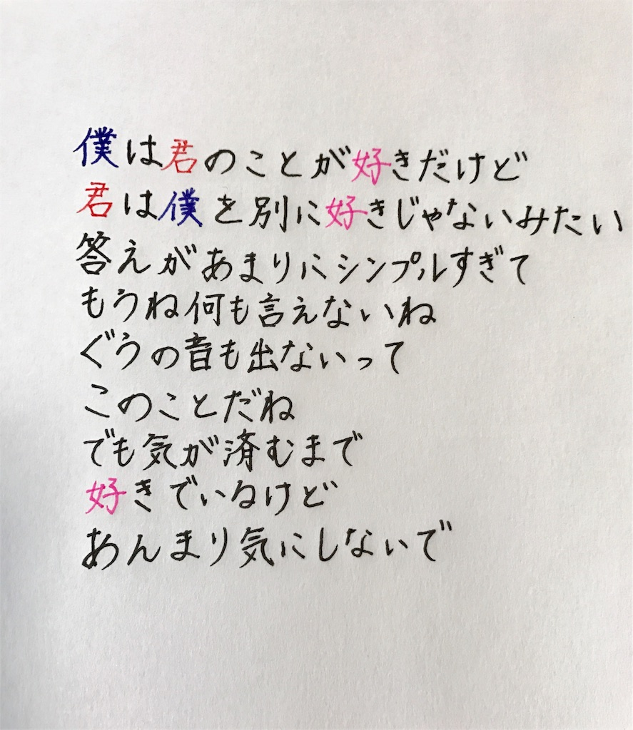 f:id:ayukasuzuki:20170429212657j:image