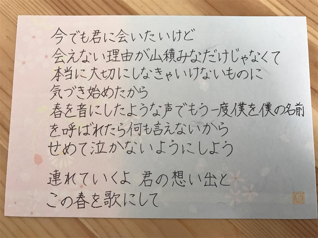f:id:ayukasuzuki:20170429212735j:image