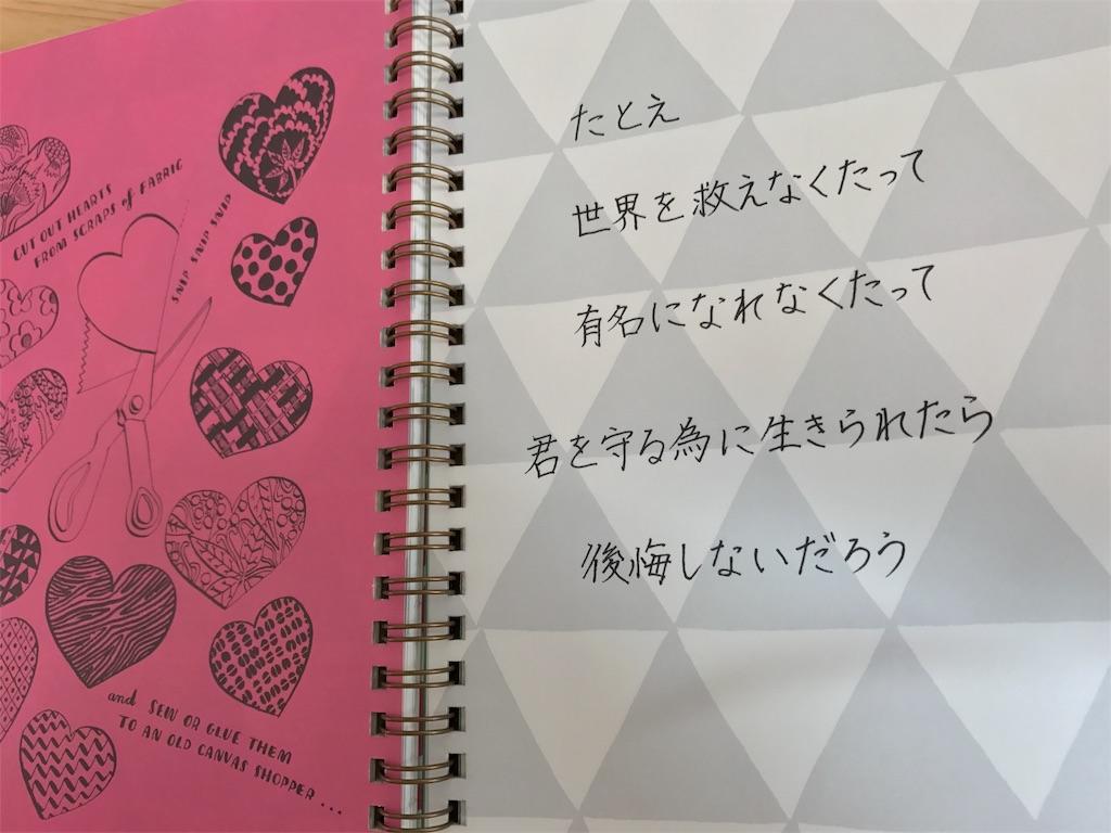 f:id:ayukasuzuki:20170512082720j:image