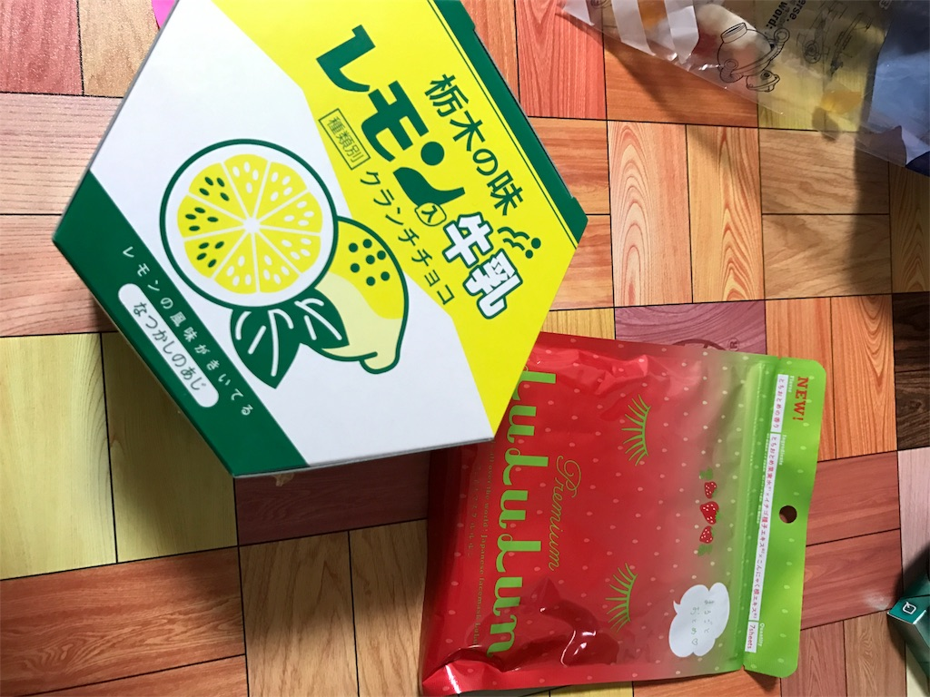 f:id:ayukasuzuki:20170518004510j:image