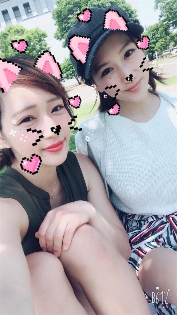 f:id:ayukasuzuki:20170525000635j:image