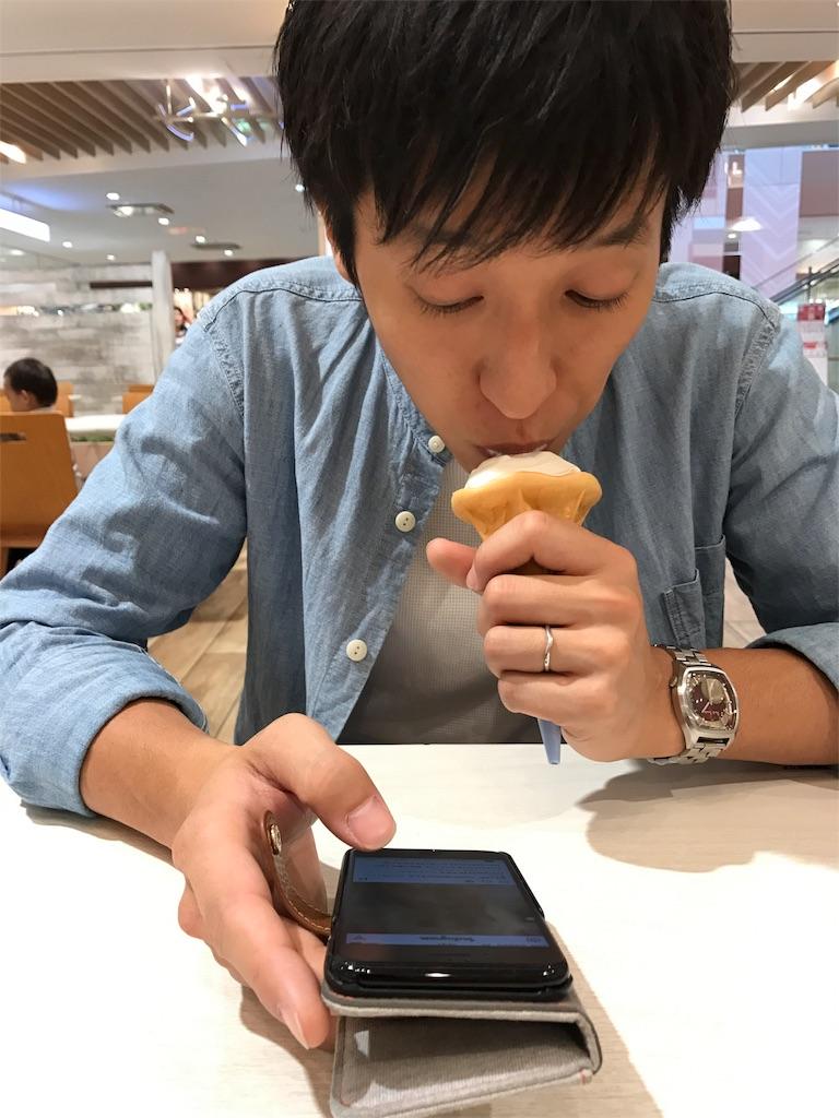 f:id:ayukasuzuki:20170525001208j:image