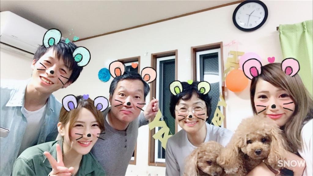 f:id:ayukasuzuki:20170531130607j:image
