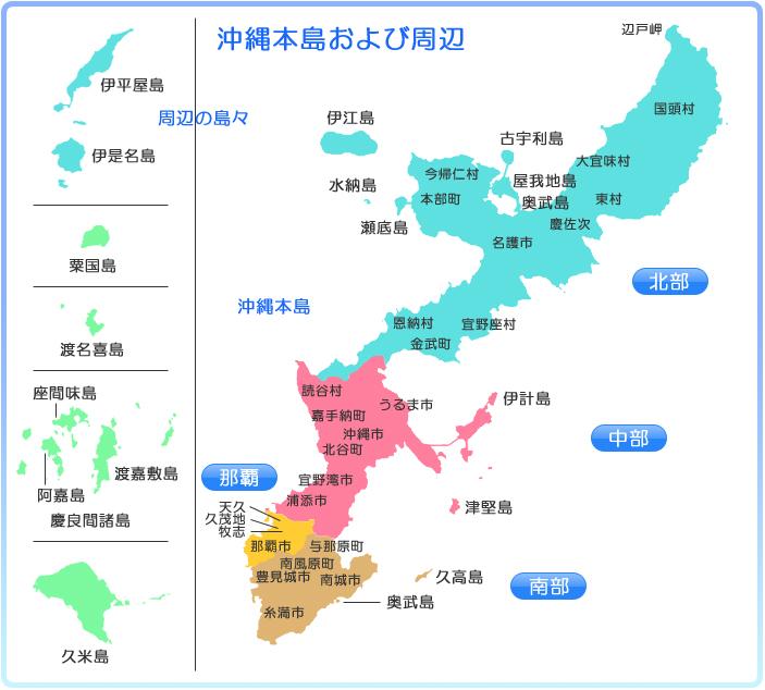 f:id:ayukawan:20180225232411j:plain