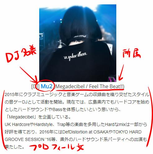 f:id:ayukawarenka:20180519124422j:plain