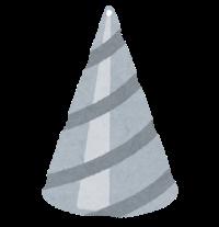 f:id:ayukaze:20191231125251p:plain