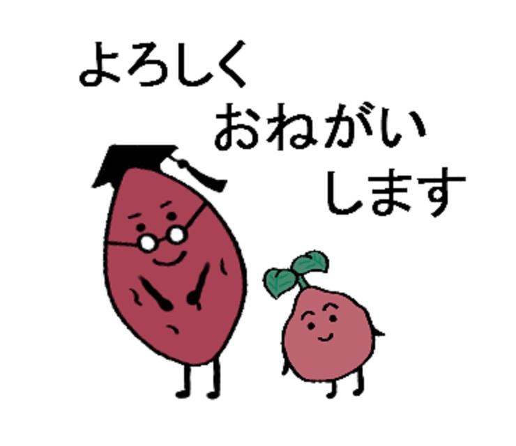 f:id:ayukihashimoto:20160818105845j:plain