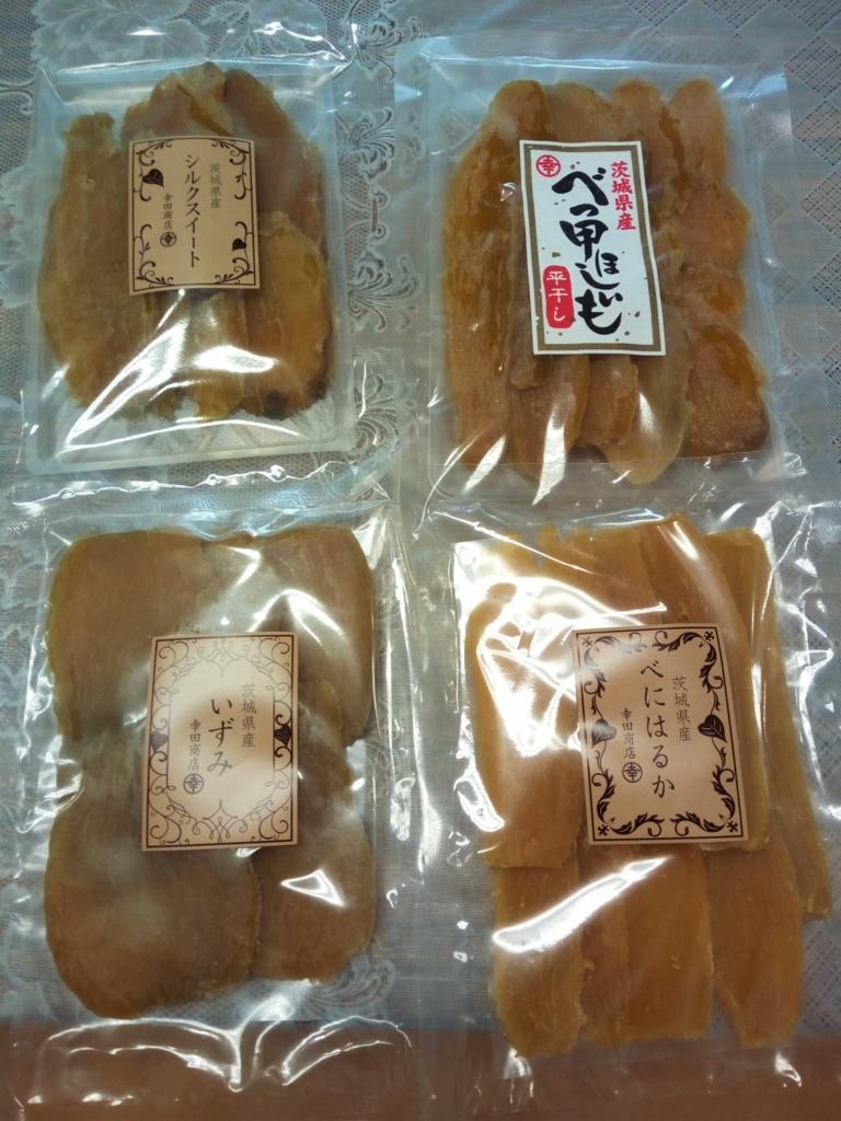 f:id:ayukihashimoto:20160820144234j:plain