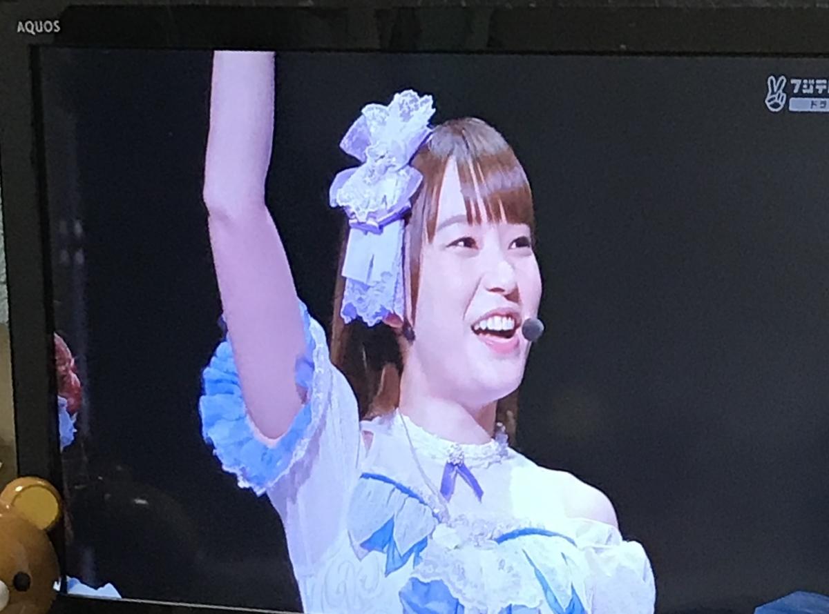 f:id:ayukyochi:20200322222453j:plain