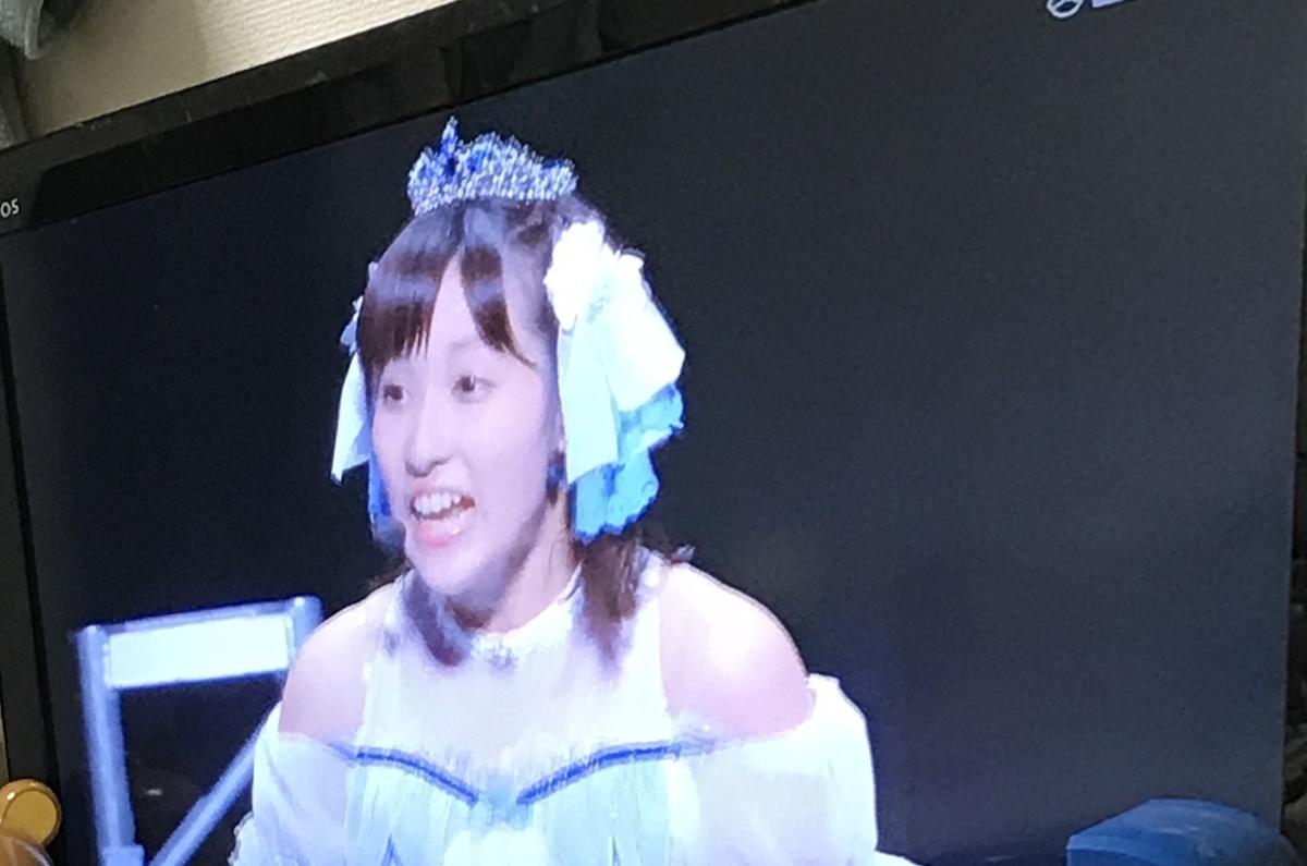 f:id:ayukyochi:20200322222736j:plain