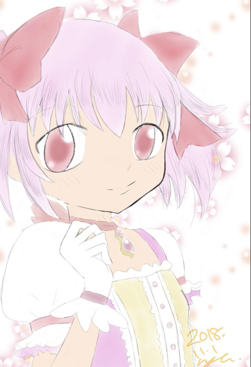 f:id:ayukyochi:20200322223924j:plain