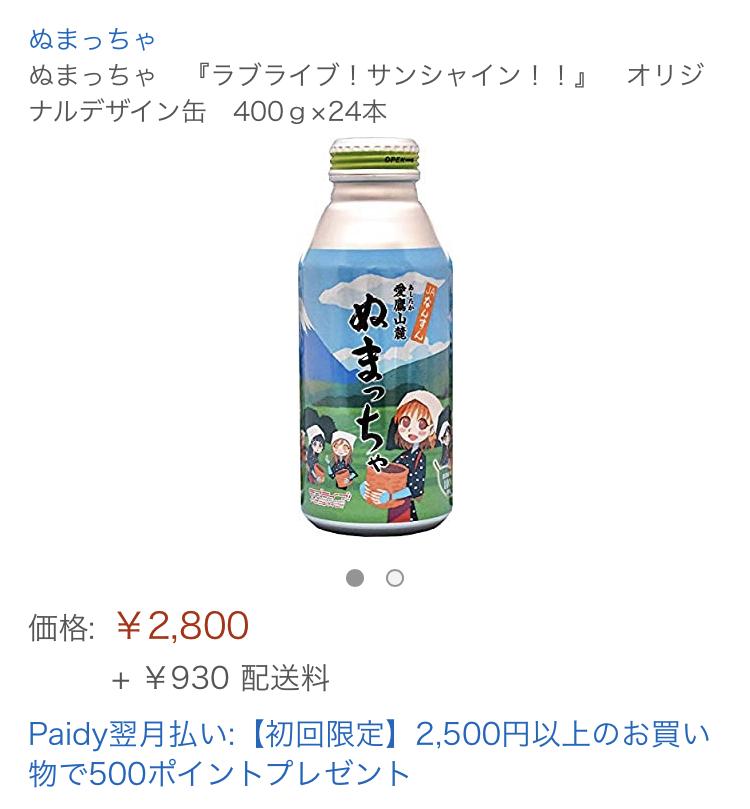 f:id:ayukyochi:20200622125238j:plain