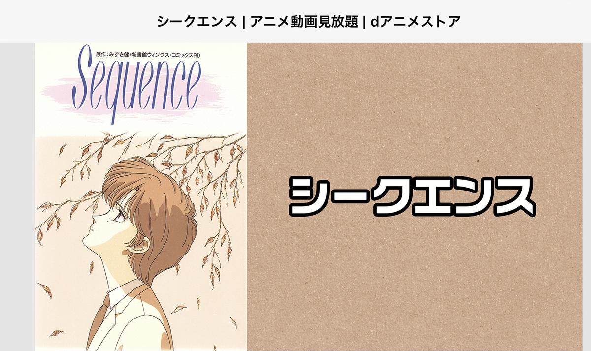 f:id:ayukyochi:20200823221155j:plain