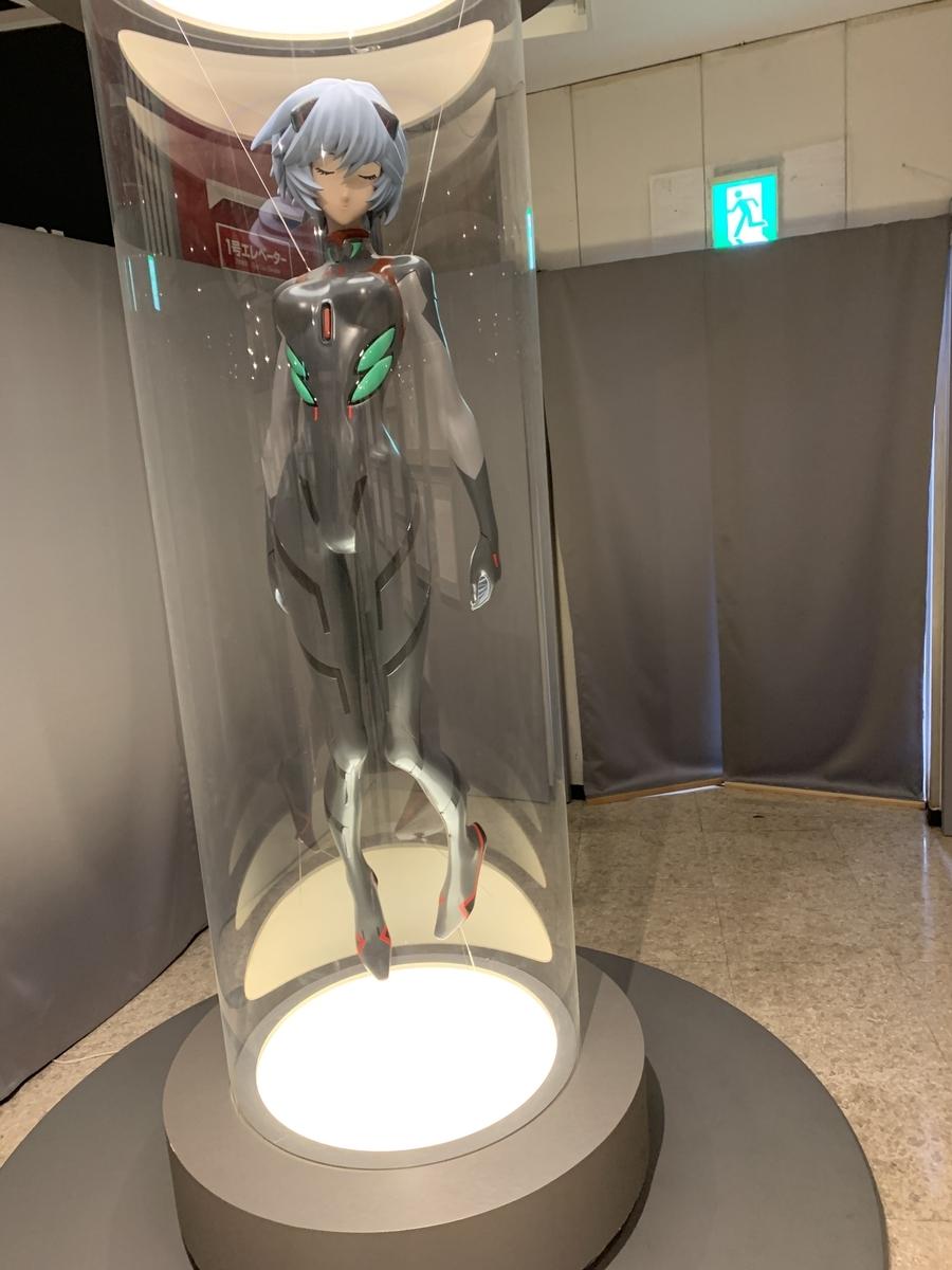 f:id:ayukyochi:20210330220320j:plain