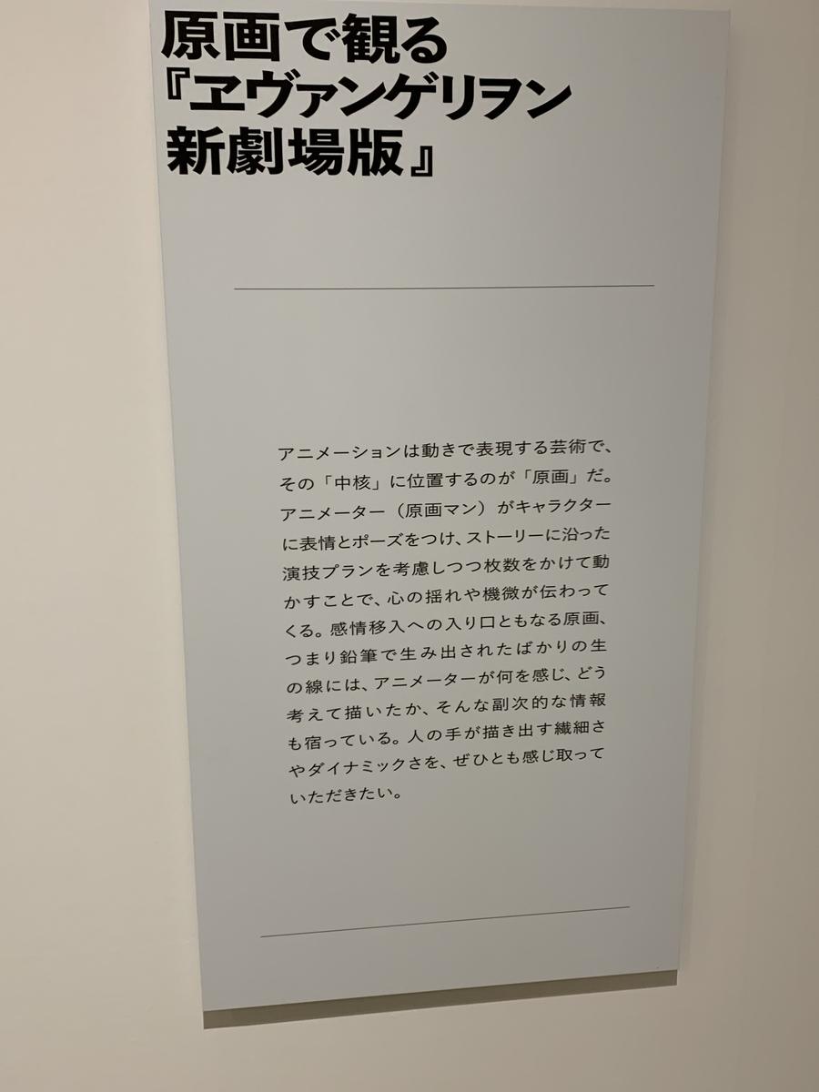f:id:ayukyochi:20210330220425j:plain