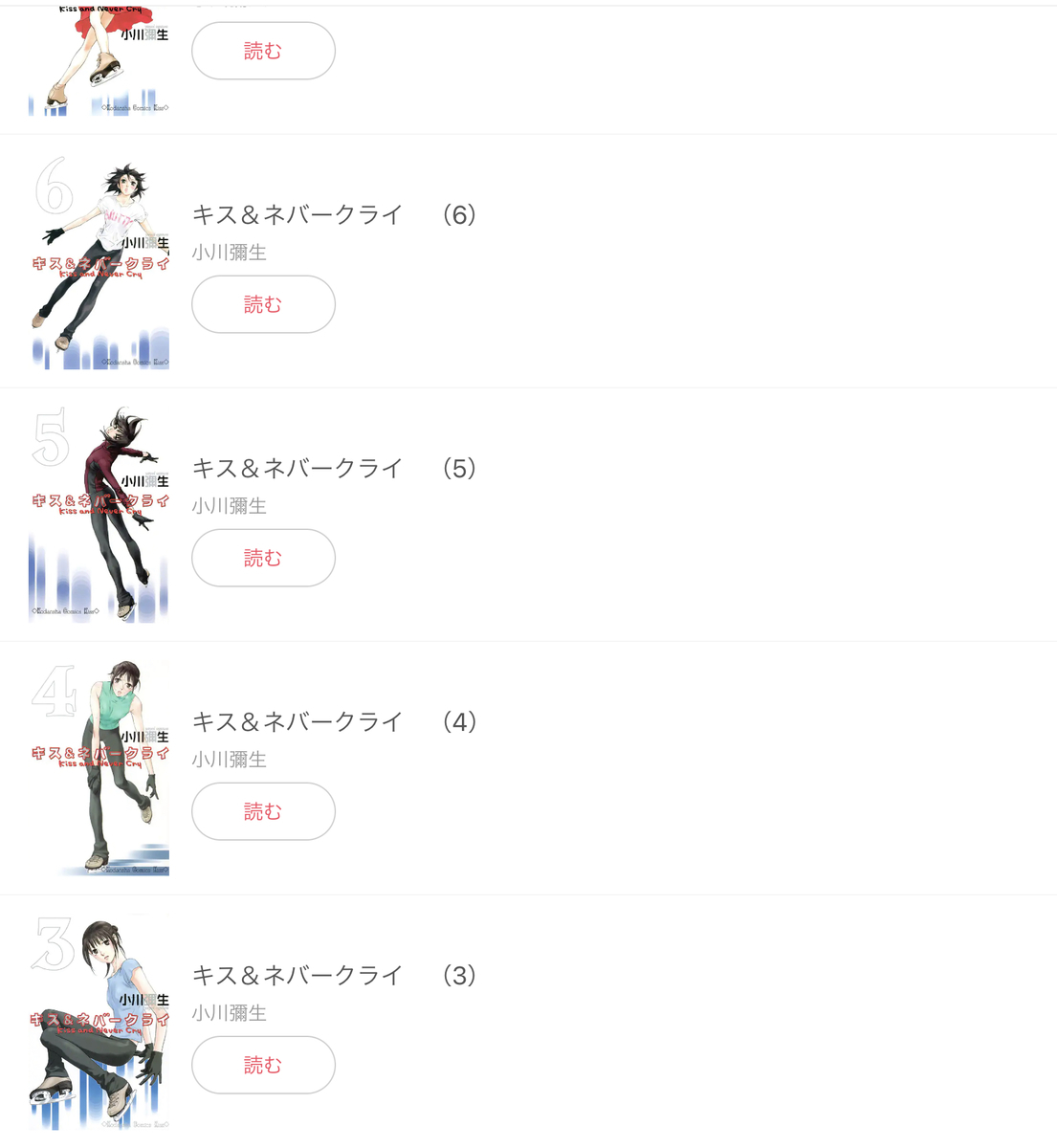 f:id:ayukyochi:20210415232202j:plain