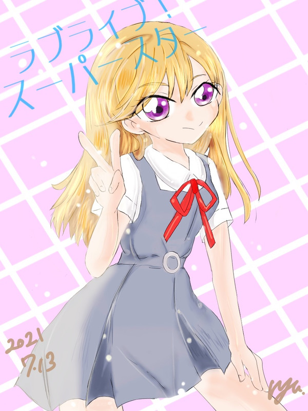 f:id:ayukyochi:20210719083528j:plain