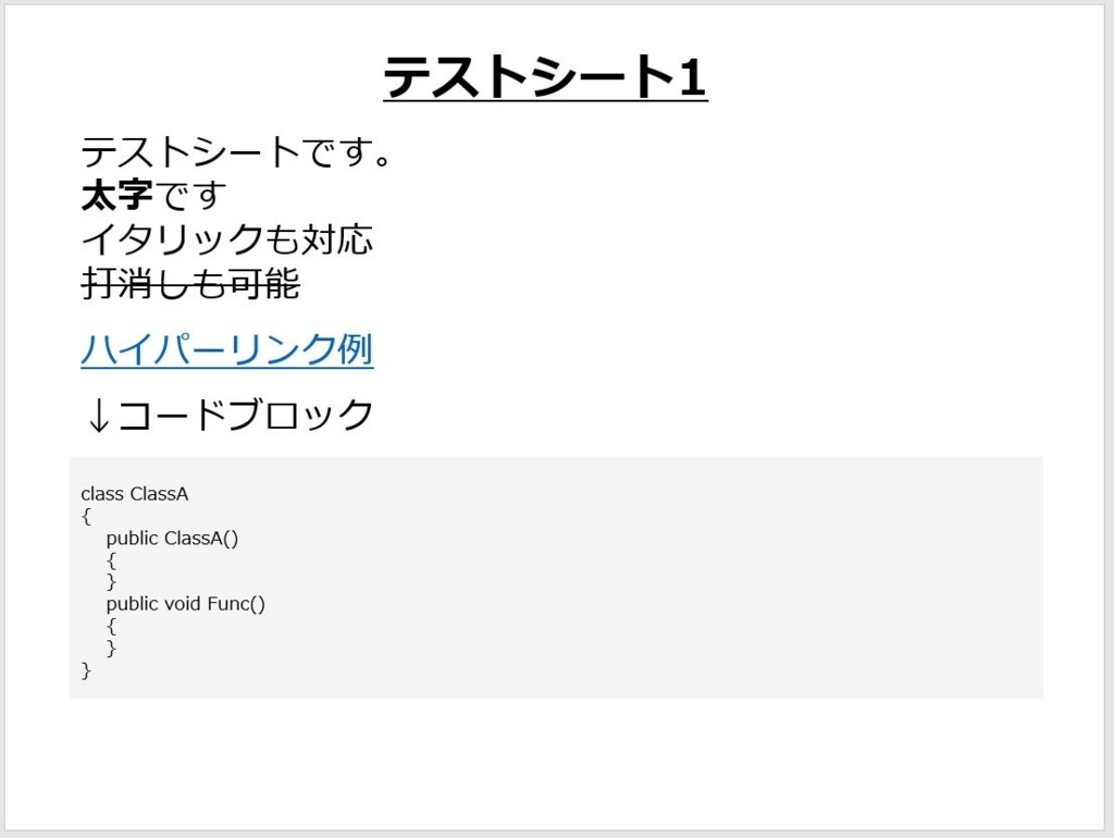 f:id:ayuma0913:20180606002603j:plain