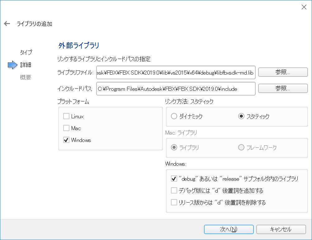 f:id:ayuma0913:20181017215309j:plain
