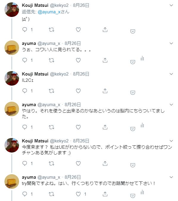 f:id:ayuma0913:20190914221024p:plain