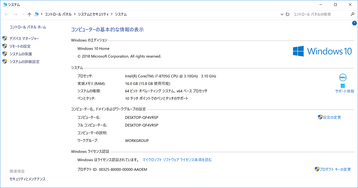 f:id:ayuma0913:20191008221219p:plain