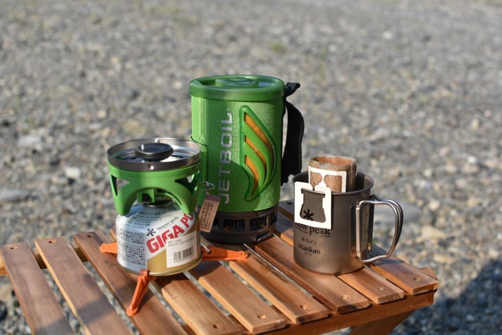 ジェットボイルと淹れたコーヒー