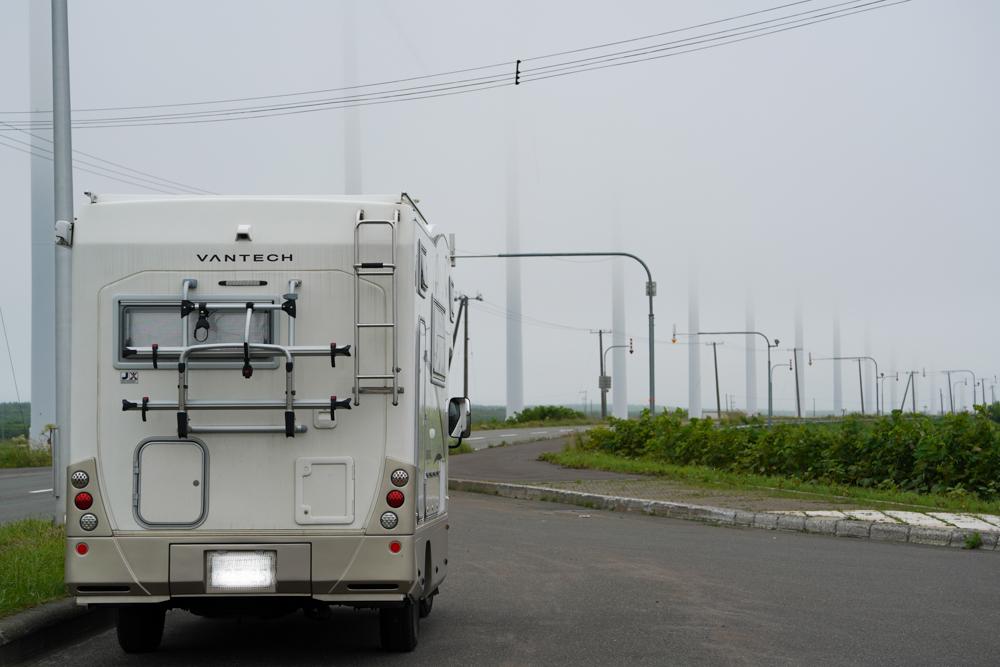 霧のオトンルイ風力発電